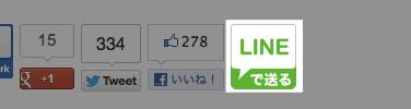 Line20121108