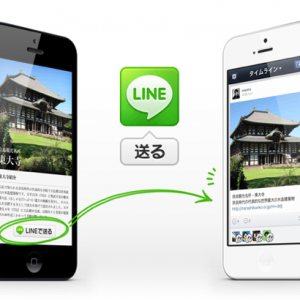line_button_20121221.png