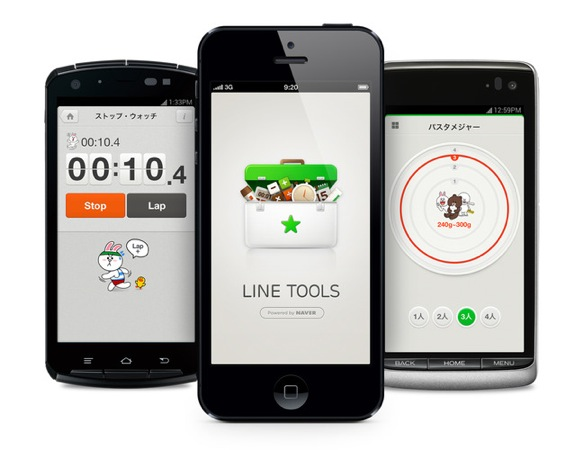 Line tools 20121205