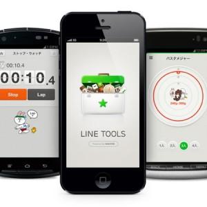 line_tools_20121205.jpeg