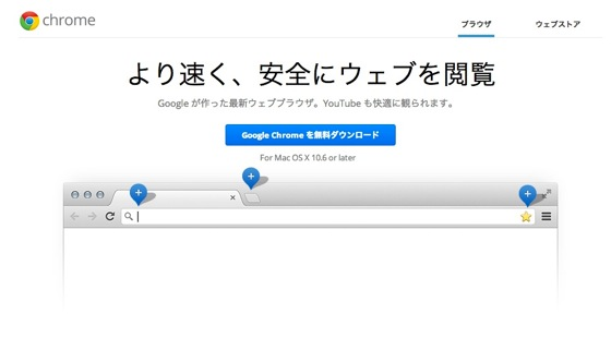 Macbookair app 2012 2012 12 18 21 10 48