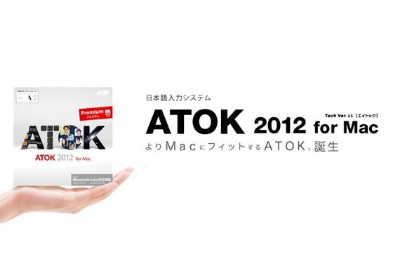 Macbookair app 2012 2012 12 18 22 06 10