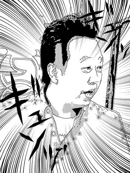 Manga camera 20120916 09