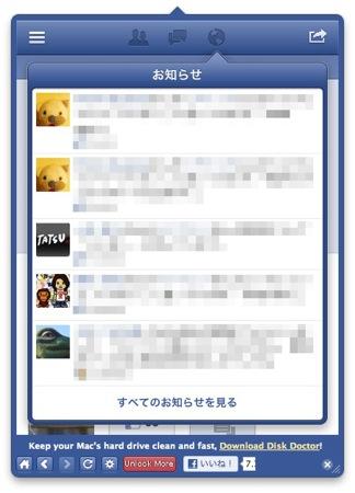 Menu tab for facebook20121101 3