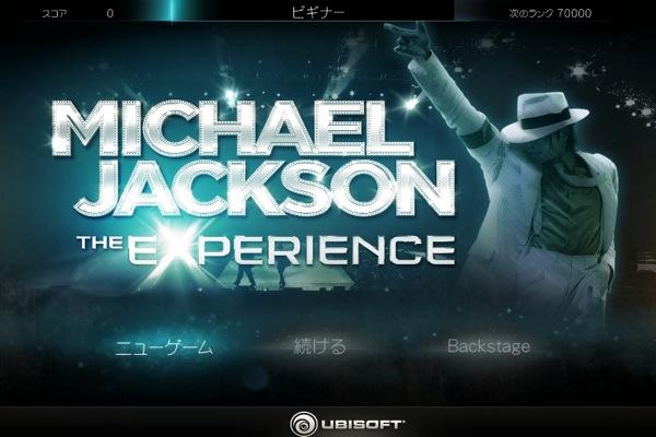 Michael 20120813 2