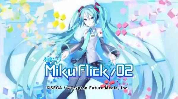 Miku flick02 20120813