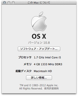 Mountain lion 201207262151 003