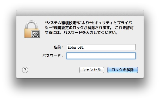 Mountain lion appinstall 2