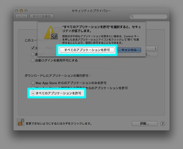 Mountain lion appinstall 4