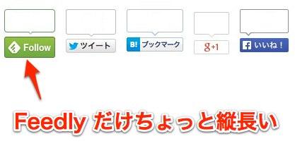 Mugenkairou 20140207 3