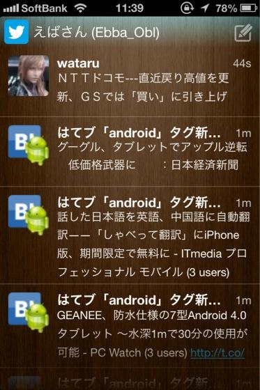 Mydashboard 20130117 2