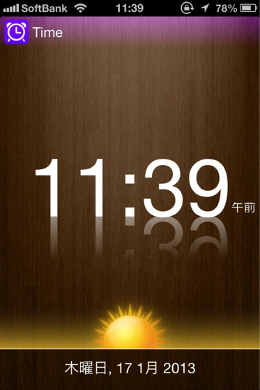 Mydashboard 20130117 3