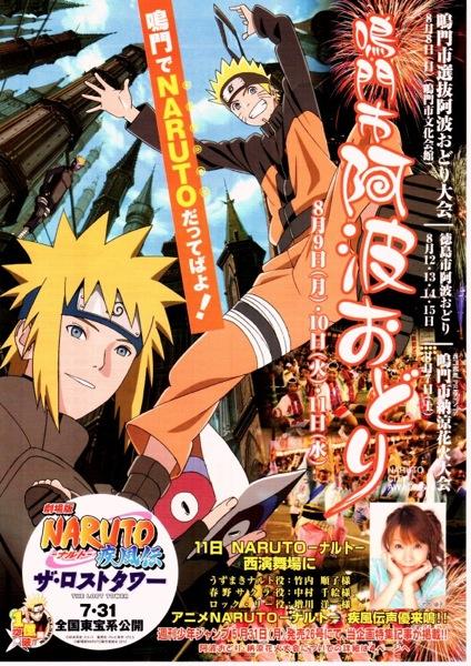 Naruto ododri2010