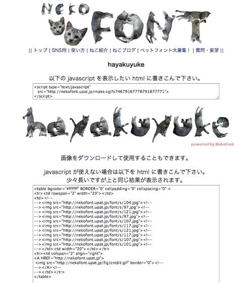 Nekofont hayakuyuke20130305