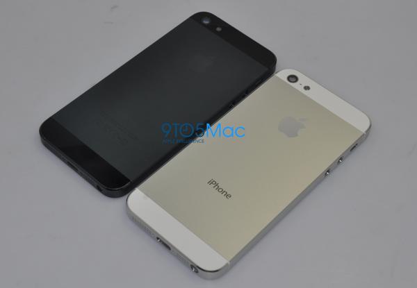New iphone20120530 1