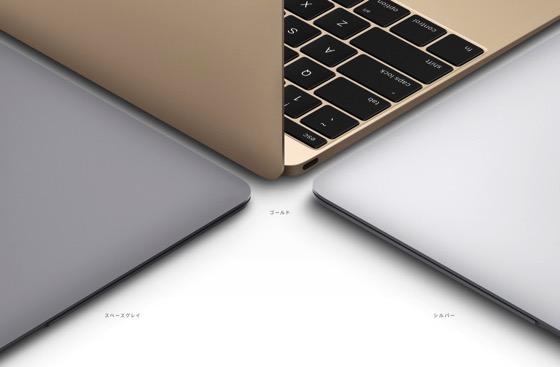 New macbook 20150310 2
