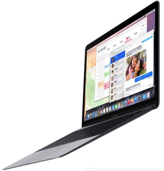 New macbook 20150310 4