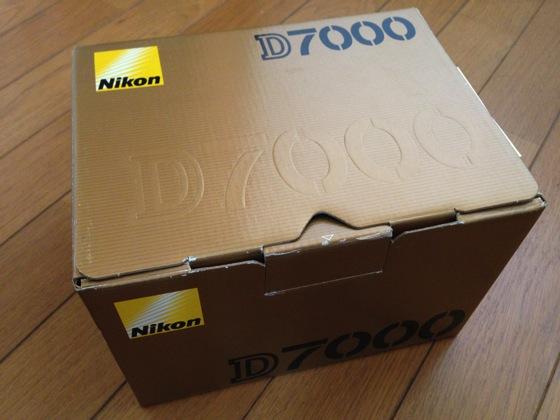 Nikon new camera 20140816 06