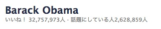 Obama facebook 20121108 0