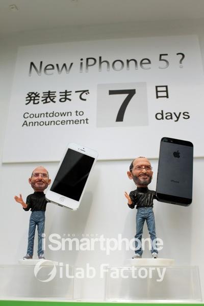 Oosu iphone5 20120907