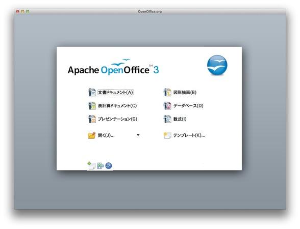 Open office 20121005 07