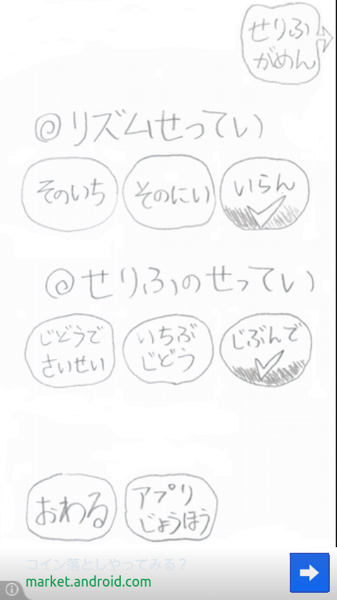 Osaka sampler 20120724 003