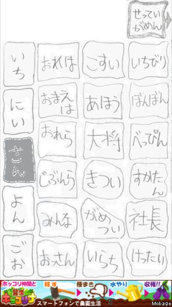 Osaka sampler 20120724 004