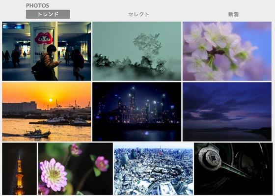 Photohito 20140219 5