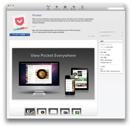 Pocket for mac 2012 10 25 22 59 29