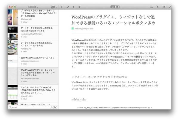Pocket for mac 2012 10 25 23 23 53
