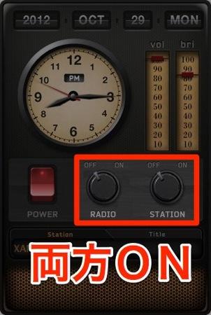 Radio clock 20121029 2 2