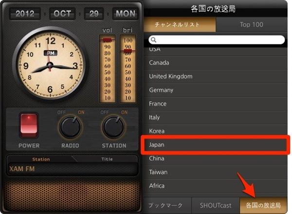 Radio clock 20121029 3 1