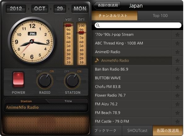 Radio clock 20121029 4