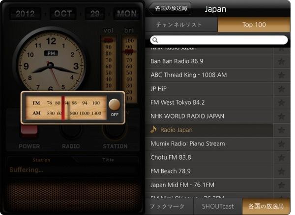 Radio clock 20121029 5