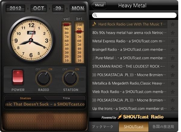 Radio clock 20121029 6