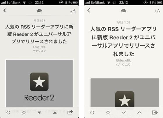 Reeder2 20130912 3