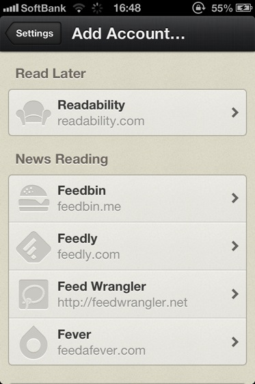 Reeder for iphone 20130702 0