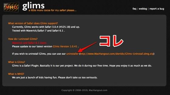 Safari fix 20140121 1