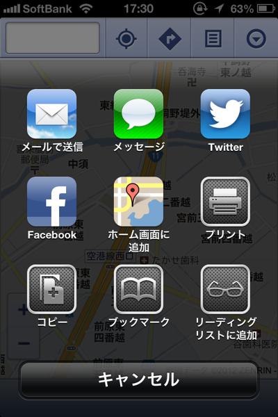 Safari google map 20120929 08 fixed