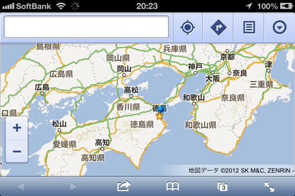 Safari google map 20120929 11 fixed