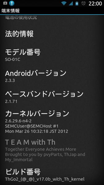 Screenshot 1333630817423