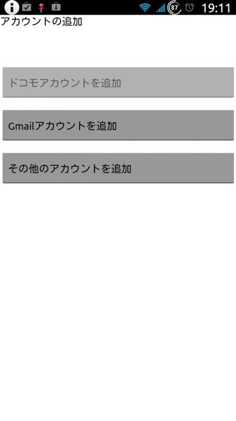 Screenshot 1335175899751