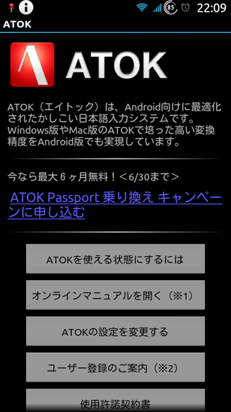 Screenshot 1335272978382