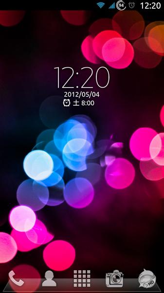 Screenshot 1336101652694