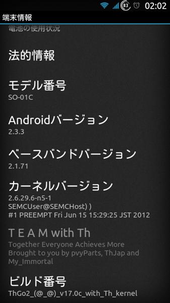 Screenshot 1339779741252