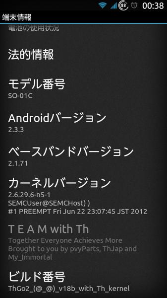 Screenshot 1340897917481