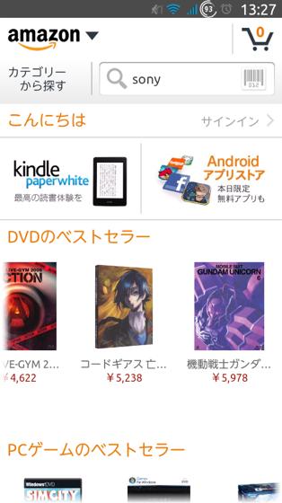 Screenshot 1359433638821