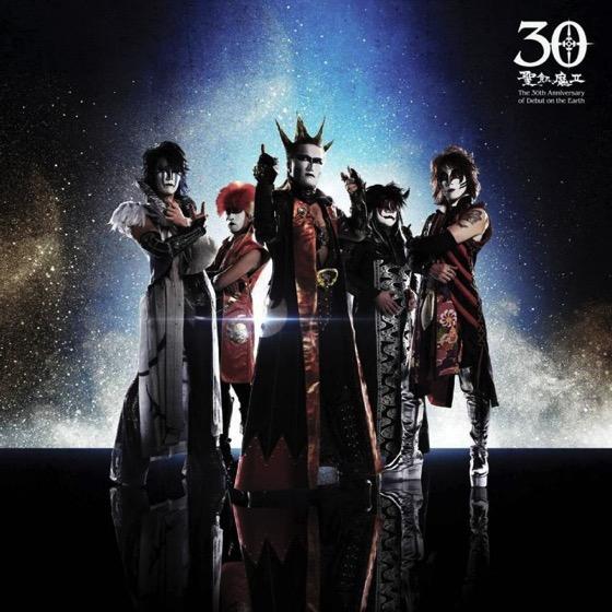 Seikimatsu 30th aniversary