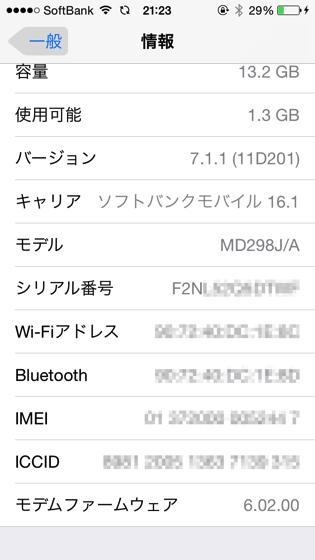 Serial 20140426