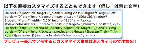 Sharehtml fix20130128